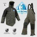IceBehr Extreme thermoruha L