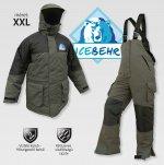 IceBehr Extreme thermoruha XXL